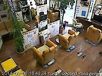 Japanese barbershop, Barbier Nakagawa Kyoto Japan - Webcams Abroad live images