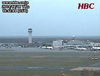Citose Airport Citose Japan - Webcams Abroad live images